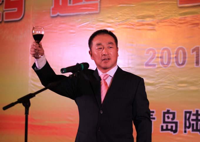 陆海新闻--陆海集团举办2011年新春年会