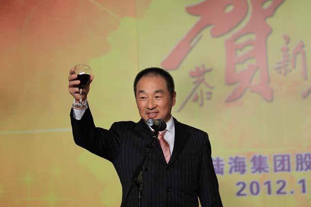 青岛陆海集团2012新春年会在麒麟大