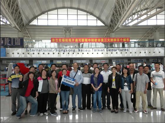 陆海新闻--陆海集团组织优秀员工赴台湾学习考察